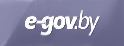 Копирайтинг e-gov