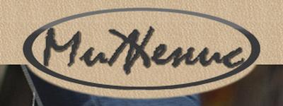 Создание сайта-визитки обувной мастерской
